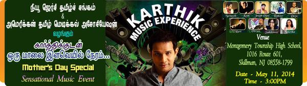 Karthik  Music Experience